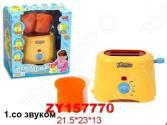Тостер детский Zhorya Х75822