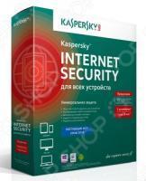 Антивирусное программное обеспечение Kaspersky Kaspersky Internet Security Multi-Device Russian Ed. 2-Device, 1 year, Renewal Box