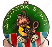 Тарелка декоративная «Домовенок» 135-5003