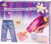 Набор для детского творчества Galey «Модная студия - Спрей»