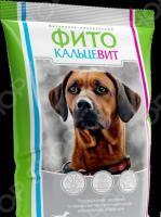Добавка витаминно-минеральная для собак Биофармтокс «Фитокальцевит»