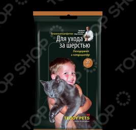 Салфетки влажные для животных Teddy Pets для ухода за шерстью, дезодорант и кондиционер