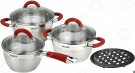 Набор кухонной посуды Vitesse Arch VS-2001