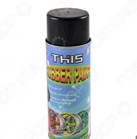 Жидкая резина THIS Rubber Paint
