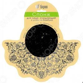 Спонж для лица Банные штучки с углем из бамбука 40183
