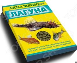 Корм для донных рыб гранулированный Аква Меню «Лагуна»