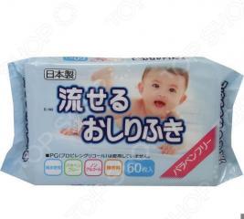 Салфетки влажные для малышей Iplus 4560319-041942N