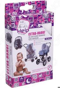 Сетка-полог на детскую коляску Help 80007