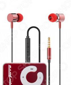 Стереогарнитура с микрофоном. MP3 плеер в подарок
