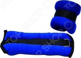 Утяжелители для рук и ног Iron Master IR97813