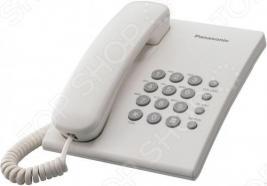 Телефон Panasonic KX TS 2350 RU