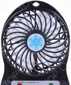 Вентилятор Portable Fan. В ассортименте