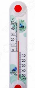 Термометр бытовой Rexant 70-0601