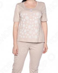 Пижама Алтекс «Счастливые дни». Цвет: бежевый