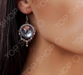 Серьги Bradex Earrings «Северное сияние»