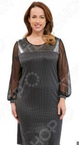 Платье Лауме-Лайн «Джуанита»