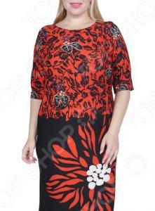 Платье Лауме-Лайн «Элегантная женщина». Размер одежды: 46-48. Цвет: красный. Уцененный товар