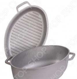 Утятница с крышкой-сковородой для гриля БИОЛ Г601
