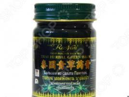 Бальзам травяной успокаивающий Rasyan Herbal Green
