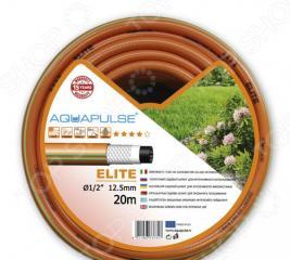 Шланг поливочный армированный Aquapulse Elite