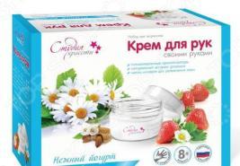 Крем своими руками Аромафабрика «Нежный йогурт»
