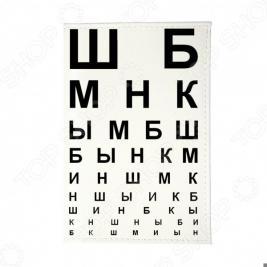 Обложка для автодокументов Mitya Veselkov «ШБ»