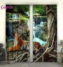 Фотошторы Сирень «Индийский тигр»