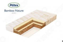 Матрас детский Plitex Bamboo Nature