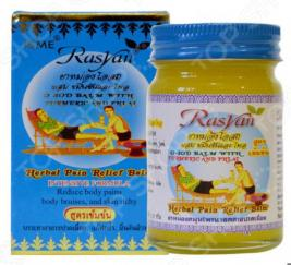 Бальзам согревающий Rasyan Turmeric & Phlat