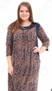 Платье Лауме-Лайн «Счастливый взгляд». Цвет: коричневый