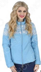 Куртка D`imma «Женева». Цвет: бирюзовый