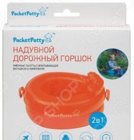 Горшок детский надувной Pocket Potty PP-3102R
