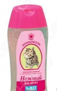 Шампунь для котят гипоаллергенный Агроветзащита «Нежный» АВ860