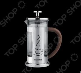 Френч-пресс Rondell Mocco&Latte