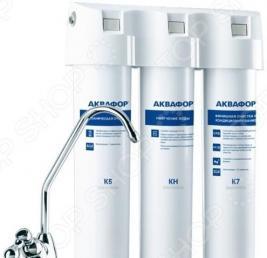 Фильтр для воды Аквафор «Кристалл А»