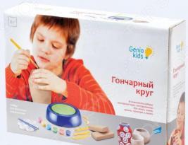 Набор для лепки Genio Kids «Гончарный круг»