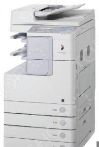 Многофункциональное устройство Canon iR 2530i 2835B008