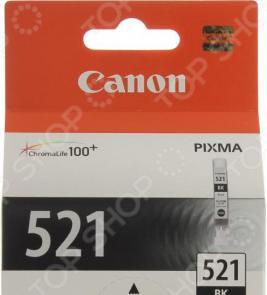 Картридж струйный Canon CLI-521