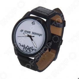Часы наручные Mitya Veselkov «Да какая разница» MVBlack