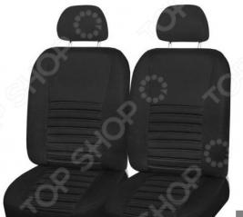 Набор чехлов для сидений SKYWAY Protect 2 SW-C24016/S01301039