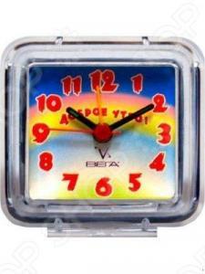 Будильник Вега Б 1-013 «Доброе утро! Радуга»