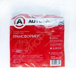 Клапан торцевой Autoprofi TRS/KL-002S