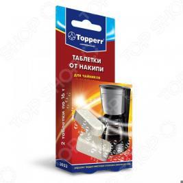Средство для удаления накипи Topperr 3033