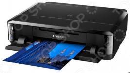 Принтер Canon 6219B007