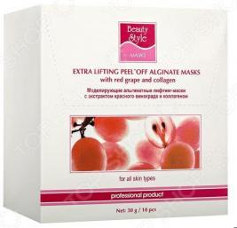 Лифтинг-маска альгинатная Beauty Style 4503111 с экстрактом красного винограда