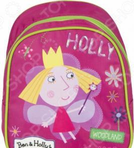 Рюкзак дошкольный Ben & Holly's 31684