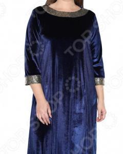 Платье Лауме-Лайн «Огни стиля». Цвет: темно-синий