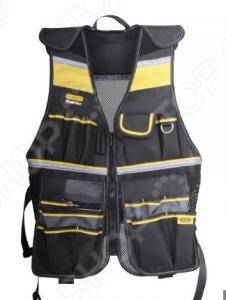 Жилет для ношения инструмента STANLEY FatMax Tool Vest