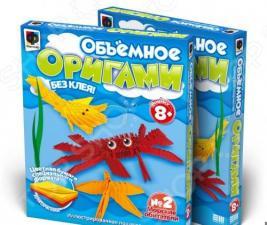 Объемное оригами Фантазер Морские обитатели
