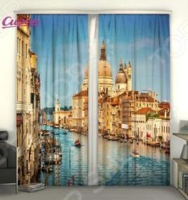 Фотошторы Сирень «Гранд-канал в Венеции»